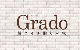 グラード Grado