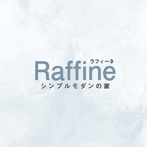ラフィーネ Raffine